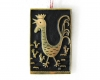 "Rooster Wall Plaque by Walter Bosse, 10.5 cm L, Marked ""Baller Austria"""