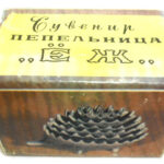 Russian Box