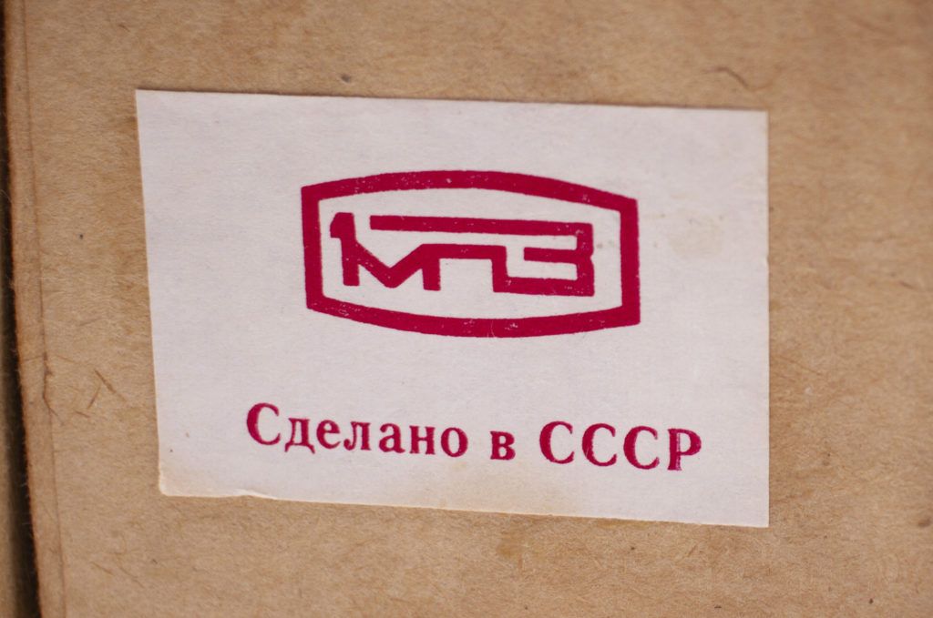 1MPZ Russian Hedgehog Logo