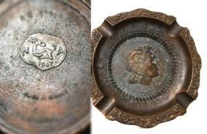 Greek God Pan Ashtray - Made in Greece