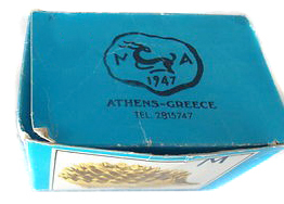 Greek Hedgehog Ashtray Box