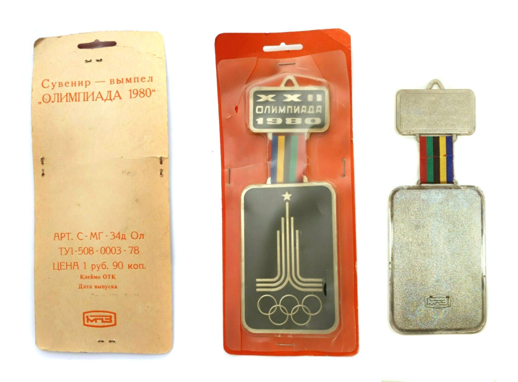 1MPZ 1980 Russian Olympic Medal with Original Packaging