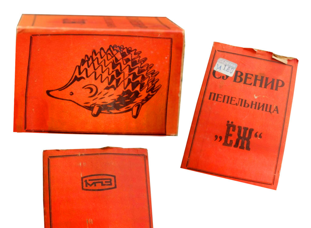 Orange MPZ Russian Hedgehog Ashtray Box