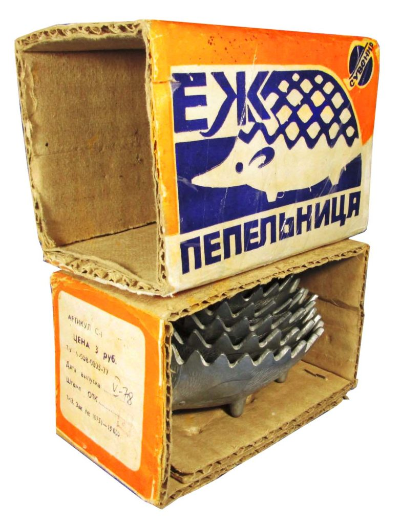 Russian Aeroflot Hedgehog Ashtray Box Stacked
