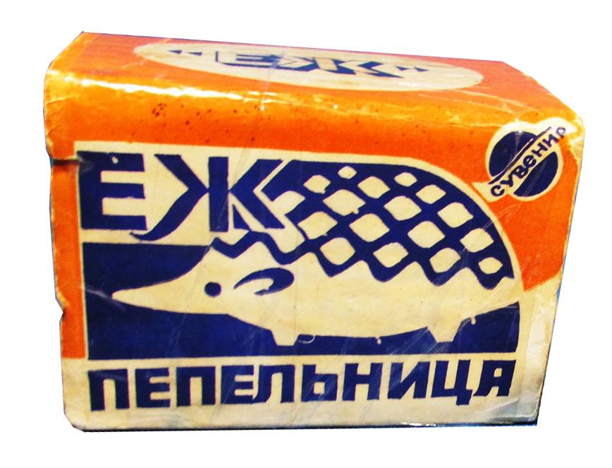 Russian Hedgehog Ashtray Box