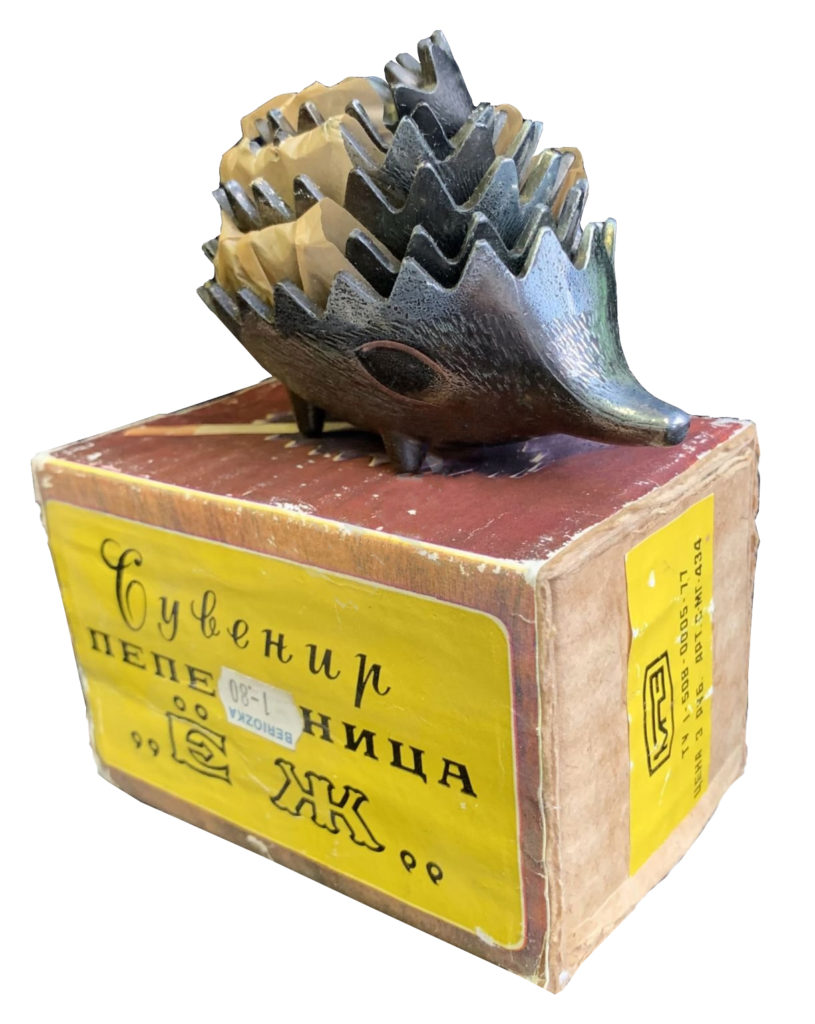 1MPZ Russian Hedgehog Box